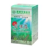 【南紡購物中心】長庚生技 藍綠藻錠180錠/瓶X2入組