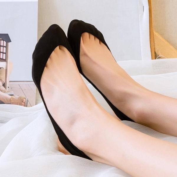 4雙隱形襪女超淺口冰絲船襪硅膠防滑夏天絲襪高跟鞋不掉跟吊帶襪
