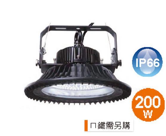 【燈王的店】舞光 LED 200W 戶外天井燈 防水型 (適用10米) (ㄇ鐵需另購) ☆ LED-HIBAY200DR2