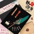 中國風復古羽毛筆英倫套裝學生哈利波特蘸水筆鋼筆火漆印章歐式鵝毛筆 快速出貨