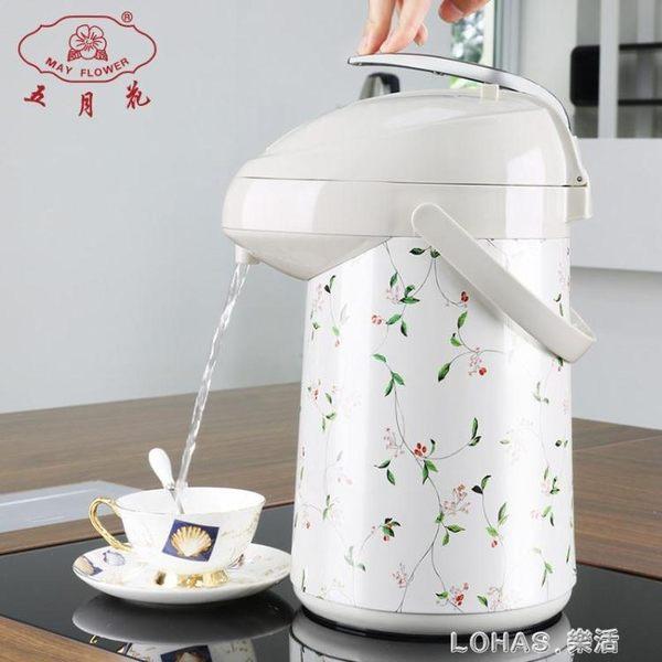 氣壓式保溫壺 按壓式熱水瓶玻璃內膽暖壺大容量保溫瓶家用 igo 樂活生活館