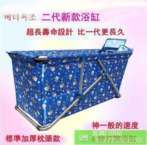 貝特折疊浴缸沐浴桶泡澡桶保溫省水非木桶非充氣不銹鋼衛浴 浴缸室內用