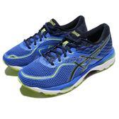 【六折特賣】Asics 慢跑鞋 Gel-Cumulus 19 藍 黑 白底 避震透氣 男鞋 運動鞋【PUMP306】 T7B3N4358