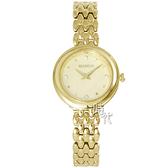 【台南 時代鐘錶 MANGO】西班牙時尚品牌 晶鑽 鋼錶帶女錶 MA6753L-13K 淺金 28mm