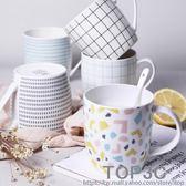 云巢陶瓷杯子帶蓋帶勺大容量馬克杯水杯牛奶咖啡情侶杯家用馬克杯「Top3c」