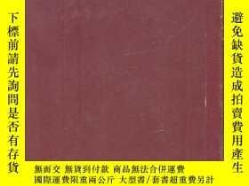 二手書博民逛書店CRIMINAL罕見REPORTS 1979年第1-4期合訂本 英文版 精裝 723克Y4639 出版1
