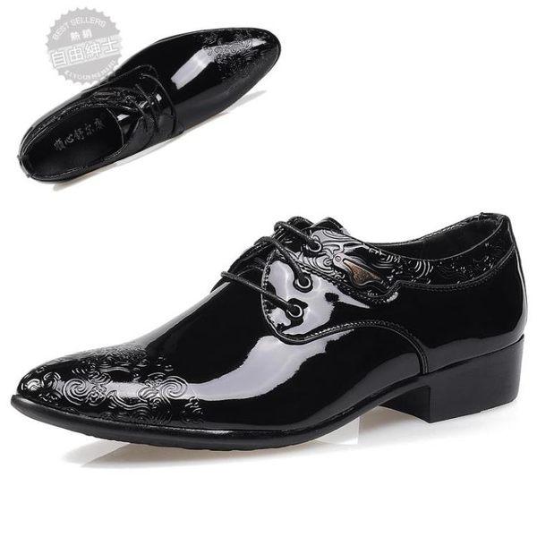 皮鞋男士皮鞋英倫風商務休閒繫帶尖頭潮流夏季時尚正韓正裝結婚男鞋子 1件免運