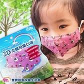 AOK 拋棄式 兒童口罩 (5入/包)-綿羊