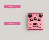 美國 Strymon DIG Digital Dual Delay 雙延遲 頂級手工效果器 總代理公司貨 保固一年