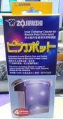【象印★ZOJIRUSHI】熱水瓶★食品級★純度高★檸檬酸洗劑★CD-K03/CD-K03E★奧地利製