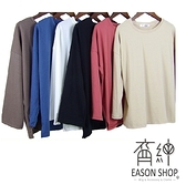 EASON SHOP(GW2983)實拍簡約百搭款純色薄款長版OVERSIZE圓領長袖T恤女上衣服落肩內搭衫素色棉T恤