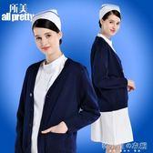 護士毛衣外套開衫女藏藍色V領加絨加厚保暖護士醫生毛衣針織衫     韓小姐