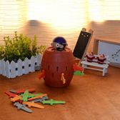 創意禮物整蠱正韓桶大叔海盜木桶叔叔插劍桶海盜桶桌游聚會玩具 聖誕交換禮物