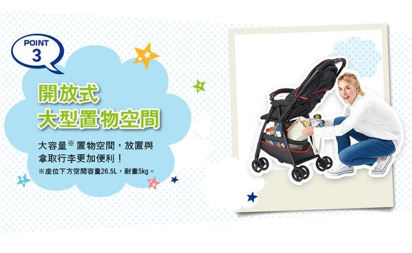 GRACO 輕旅行 CITI GO 超輕量型雙向嬰幼兒手推車 -繽粉紅