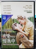挖寶二手片-P10-354-正版DVD-電影【真愛慢熟中】-希望與榮耀導演(直購價)