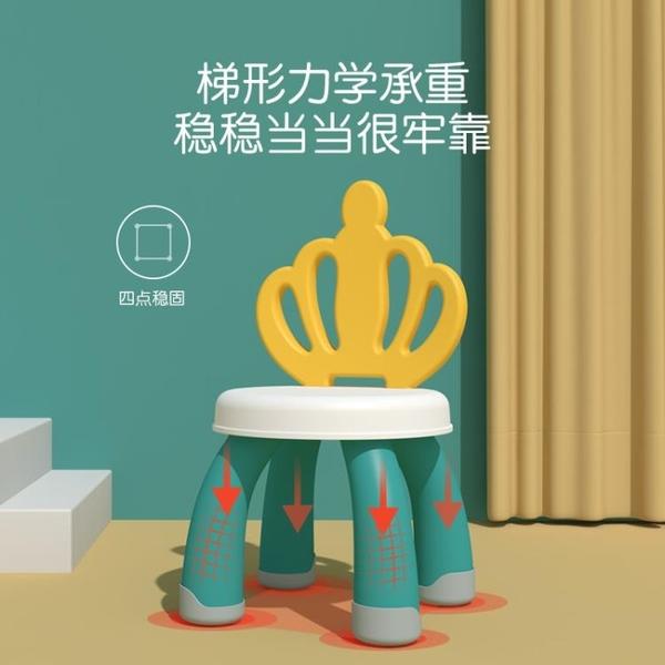 兒童椅子儿童椅子靠背椅塑料加厚宝宝吃饭餐椅凳子小板凳叫叫座椅家用小孩-享家