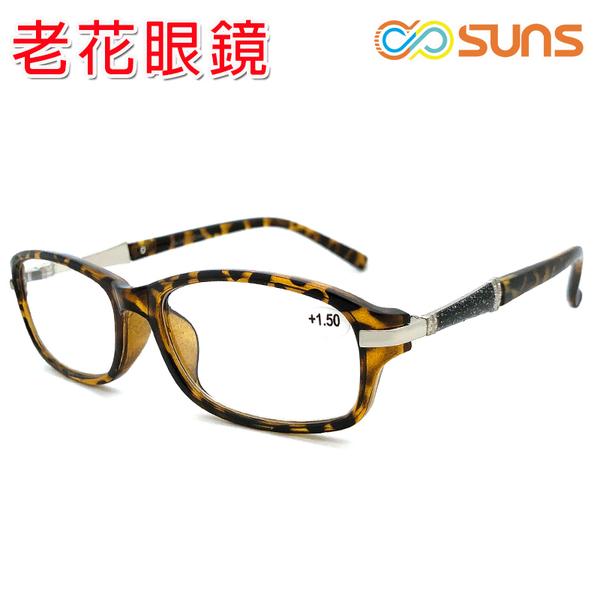 老花眼鏡 簡約優雅茶框老花眼鏡 閱讀眼鏡 佩戴舒適 閱讀眼鏡 時尚新潮流老花眼鏡
