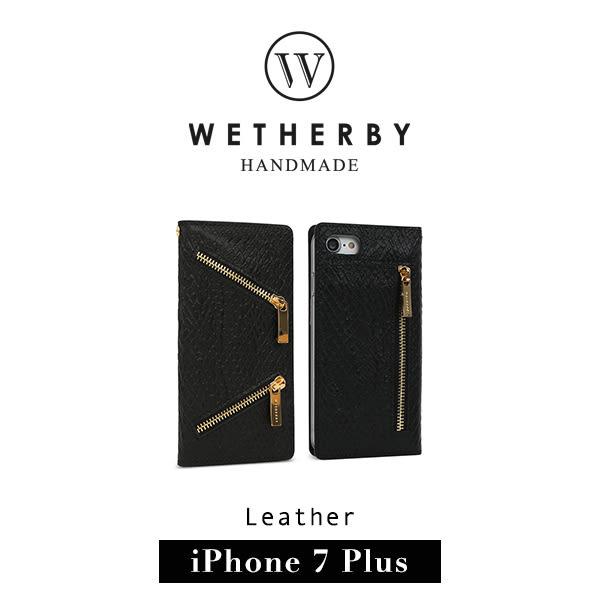 【G2 STORE】WETHERBY zipper系列 iPhone 7 Plus 5.5吋 手工製作 真皮 保護套 皮套 黑金