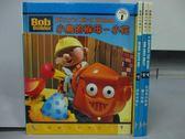 【書寶二手書T8/語言學習_YDA】跟著巴布學英文_1~4冊合售_溫蒂來幫忙_羅力快跑等