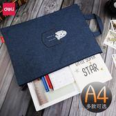 公事包 手提文件袋帆布拉鏈公文包商務男女收納資料 LQ6064『miss洛羽』