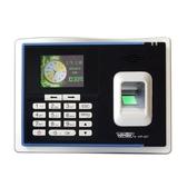 Vertex世尚 VIP-007 智慧型三合一指紋考勤機 指紋/感應/密碼三合一機種 加贈感應卡10張