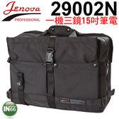 Jenova 吉尼佛 相機包 29002N 一機三鏡一閃燈+配件 附減壓背帶 防雨罩