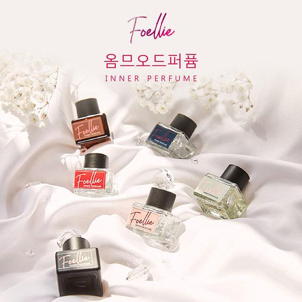 【免運費 韓國正品 私密處 香水】Foellie 私密處精油 去除妹妹異味 私密處香氛