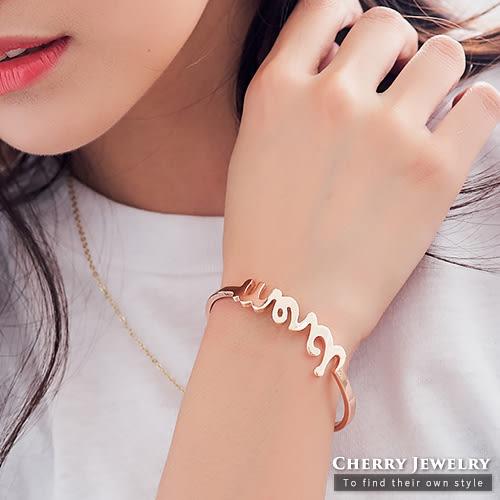 簡約英文字love造型手環 【櫻桃飾品】【10440】