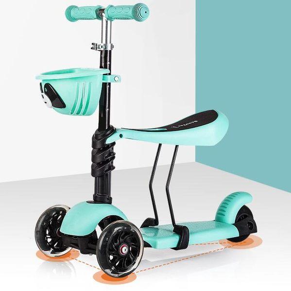 滑板車 滑板車兒童3四輪1-2-3-6歲可坐小孩寶寶初學者滑滑車溜溜車踏板車【店慶滿月限時八折】
