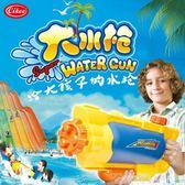 水槍玩具成人大號抽拉式高壓遠射程夏天沙灘對戰兒童水槍 小確幸生活館