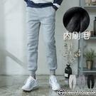 有加大尺碼【OBIYUAN】長褲 台灣製 刷毛棉褲 縮口褲 休閒褲 共3色【SPG3155】