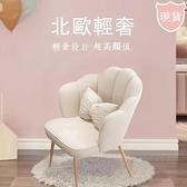 輕奢蝴蝶椅子ins風現代簡約家用少女臥室網紅化妝凳梳妝臺凳子