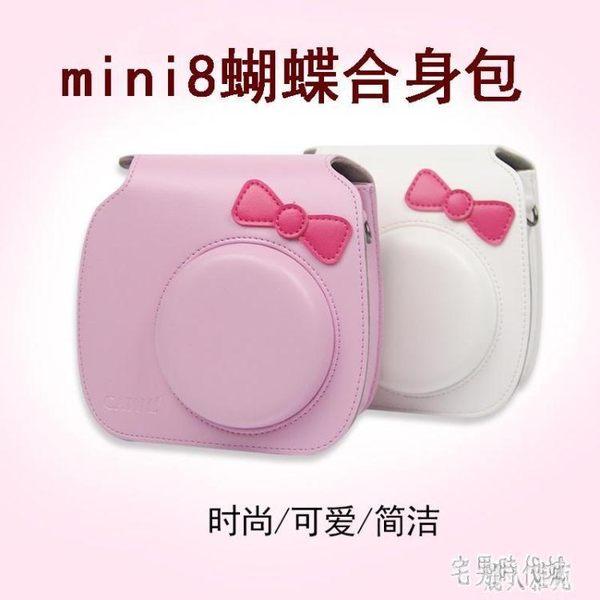 得mini8相機包 mini9蝴蝶結包相機包單肩包收納納配件包 DJ4903【宅男時代城】