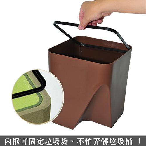 《真心良品》簡約時尚可疊式垃圾桶(大+中) 1組