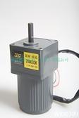 津晟邦電機6W220V交流齒輪調速電機\/減速電機2IK6GN-C馬達110V wk10309