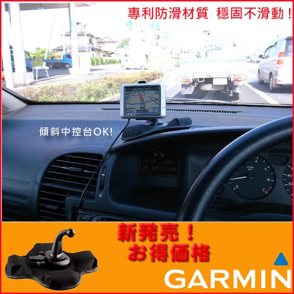 衛星導航座沙包支架子新型車用矽膠防滑固定座GARMIN NUVI E350 C300 garmin40 garmin42