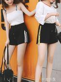 新款寬鬆韓版顯瘦闊腿運動短褲女夏季黑高腰百搭學生休閒熱褲      芊惠衣屋