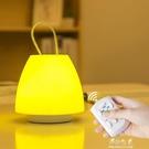 電池式智慧遙控小夜燈臥室嬰兒餵奶家用可行動無線台燈 伊莎公主