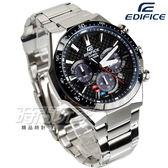 EDIFICE EQS-800CDB-1A 碳纖維3D立體錶盤太陽能計時賽車錶 男錶 不銹鋼 黑 EQS-800CDB-1AVUDF CASIO卡西歐