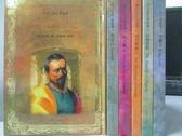 【書寶二手書T3/翻譯小說_QFJ】雅典的泰蒙_馬克白_埃及豔后_哈姆雷特等_共6本合售