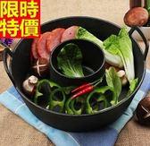 鑄鐵鍋-鍋煲湯加厚一體成型子母涮涮鍋專用66f45[時尚巴黎]