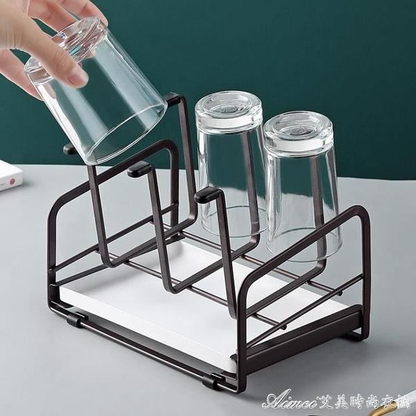 杯架鐵藝瀝水杯架 家用客廳放杯子的置物架茶杯架馬克杯收納 快速出貨