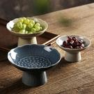 可瀝水陶瓷高足高腳盤點心茶點盤干果日式水果碟中式托盤供佛果盤 奇妙商鋪