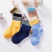 兒童冬天襪子加厚保暖小孩純棉秋冬6-12歲男女童幼兒冬季棉襪小童