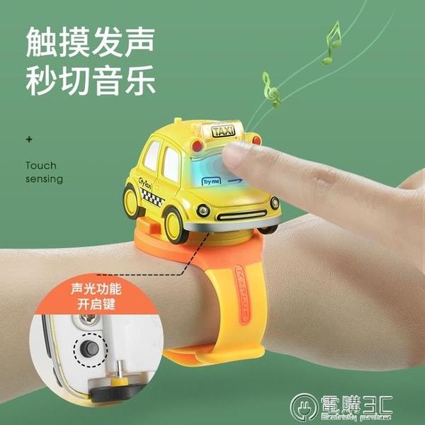 兒童網紅手錶電子錶卡通幼兒寶寶3歲4迷你小汽車女孩男孩玩具車女