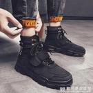 黑色馬丁靴男秋季潮鞋百搭韓版潮流2020新款時裝工裝靴子高幫男鞋『歐尼曼家具館』