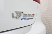 LUXGEN納智捷SUV7 老款U7【ECO HYPER 銘牌貼膜】尾門廠徵 標誌 省油裝置 精品貼標籤