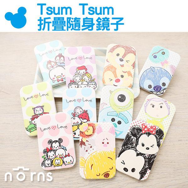 【Tsum Tsum折疊隨身鏡子】Norns 迪士尼正版 維尼 愛麗絲 奇奇蒂蒂 史迪奇 毛怪 三眼怪