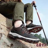 2019夏季運動鞋男士戶外鞋pu登山鞋透氣旅游鞋男防水防滑低幫男鞋子 aj13582【花貓女王】