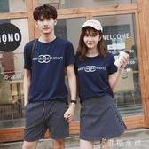 情侶裝夏裝新款韓版原宿風短袖T恤套裝夏季學生班服裙子潮   伊鞋本鋪